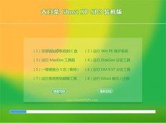 大白菜WinXP 办公装机版 2021.06