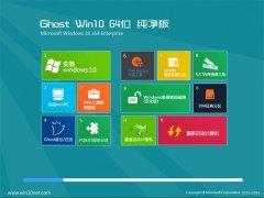 通用系统Windows10 64位 优化纯净版 2021.06